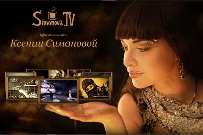 site_Kseniya Simonova